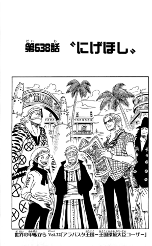 File:Chapter 638.png