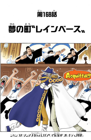 File:Chapter 168 Colored.png