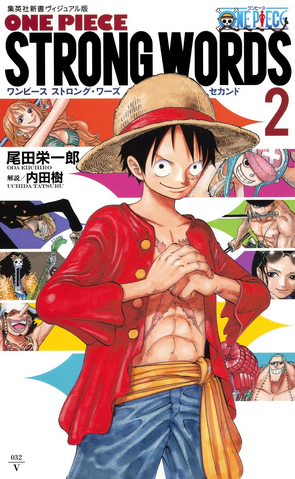File:One Piece Strong Words 2.png