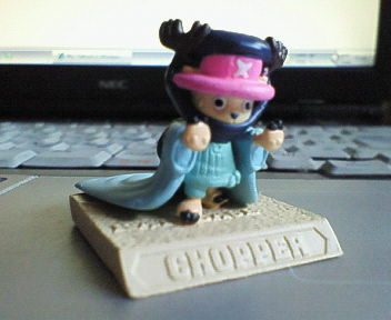 File:GashaponGrandBattle1-Chopper.png
