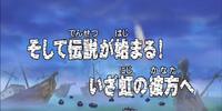 Episode 143