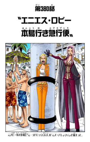 File:Chapter 380 Colored.png