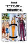 Chapter 380 Colored