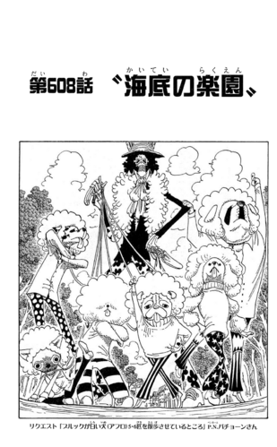 Chapter 608