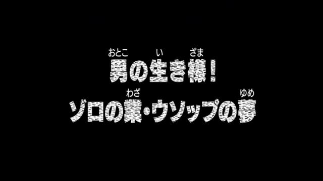 File:Episode 280.png