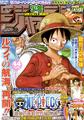 Shonen Jump 2010 Issue 44.png
