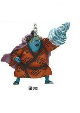 File:Super Effect keychain- jinbei.png