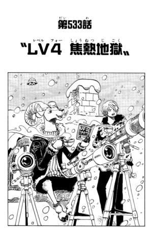 File:Chapter 533.png