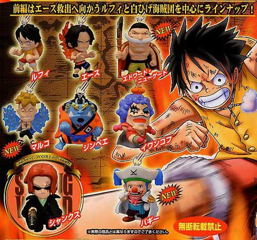 One Piece Marineford Series 2 Cellphone Strap