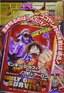 Shonen Jump 1999 Issue 15