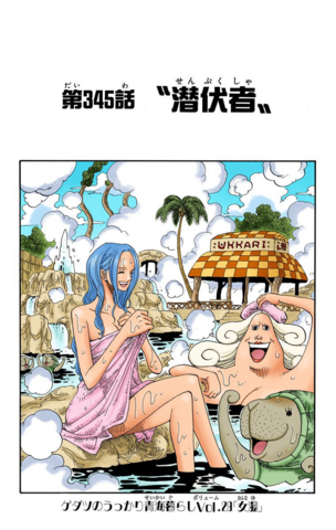 File:Chapter 345 Colored.png