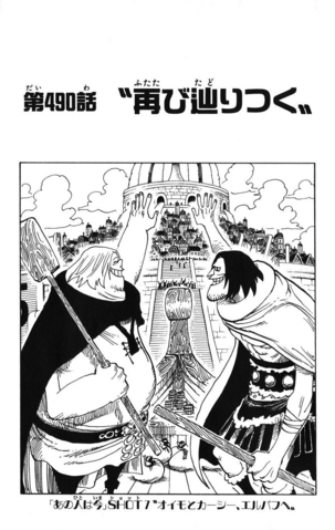 File:Chapter 490.png