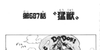 Chapter 687