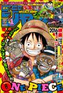 Shonen Jump 2016 Issue 1