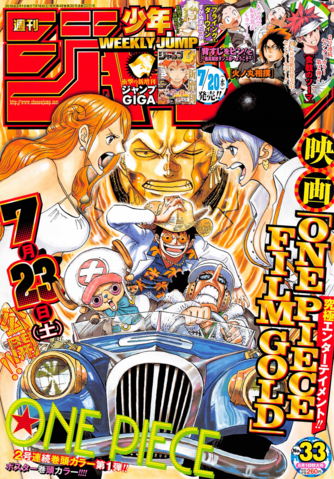 File:Shonen Jump 2016 Issue 33.png