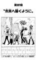 Chapter 397.png