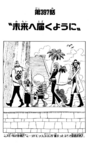 Chapter 397