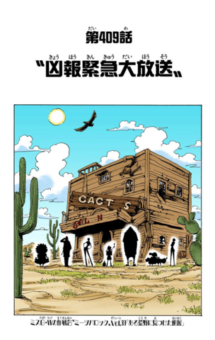 File:Chapter 409 Colored.png