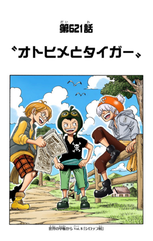 File:Chapter 621 Colored.png