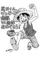 Akira Toriyama OP Omake