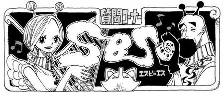 SBS Vol 33 header
