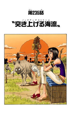 File:Chapter 235 Colored.png