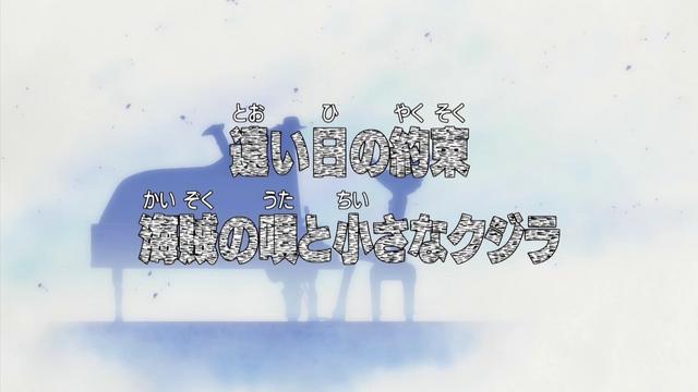 File:Episode 378.png