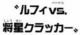 Volume Change 837b