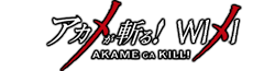 File:Akame ga Kill wiki wordmark.png