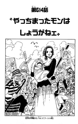Chapter 614