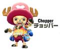 ChopperUC.png