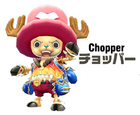 ChopperUC.png