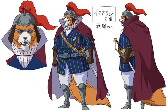 File:Inuarashi Anime Concept Art.png