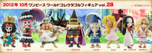 File:One Piece World Collectable Figure One Piece Volume 28.png