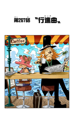 File:Chapter 267 Colored.png