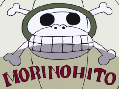 File:Shoujou Pirates' Jolly Roger.png