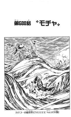 File:Chapter 688.png