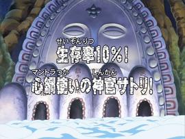 Episode 160