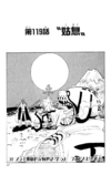 Chapter 119.png