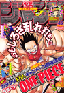 Shonen Jump 2005 Issue 48