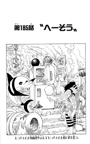 File:Chapter 185.png