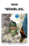 Chapter 435 Colored.png