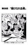Chapter 830.png