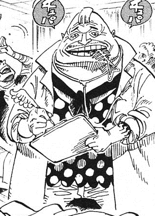 File:Fishbonen Manga Infobox.png