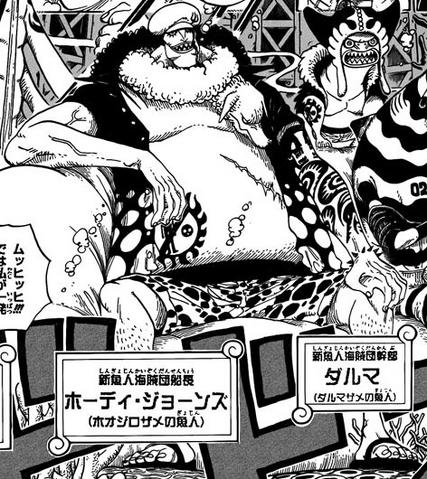 File:Hody Jones Manga Infobox.png