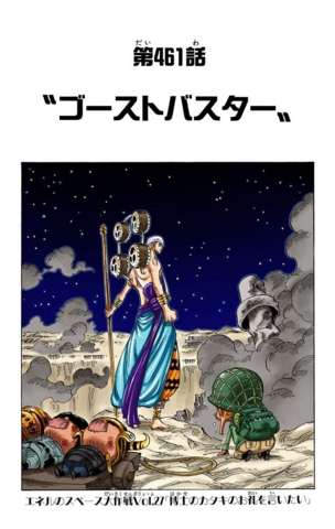 File:Chapter 461 Colored.png
