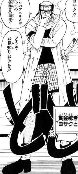 Ёсаку в манге до таймскипа