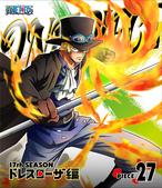 BD Season 17 Piece 27