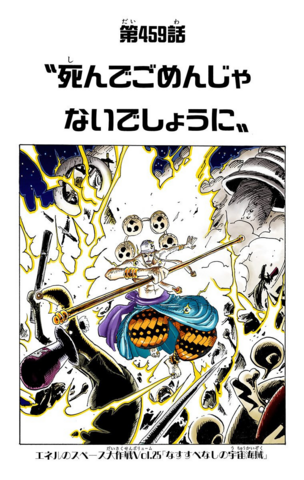 File:Chapter 459 Colored.png