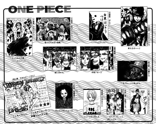 File:UGP Volume 025d.png